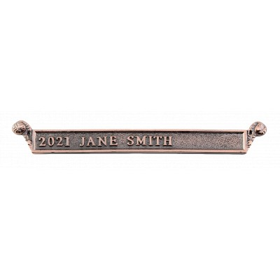 "7"" Sand Cast Name Bar"