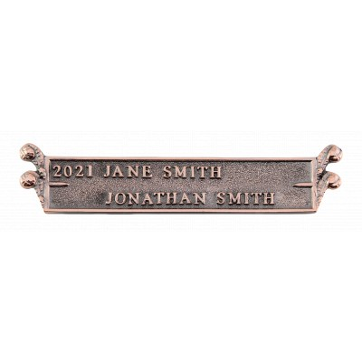 "7"" Double Sand Cast Name Bar"